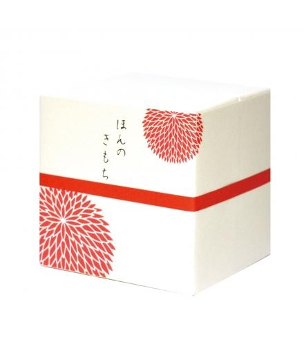Boîte Cadeau Kimochi Assortiment De 10 Thé Japonais - YAMASU SUGIMOTO