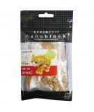 nanoblock® - Chat Tabby
