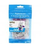 Pokémon™ x nanoblock™ - Mewtwo