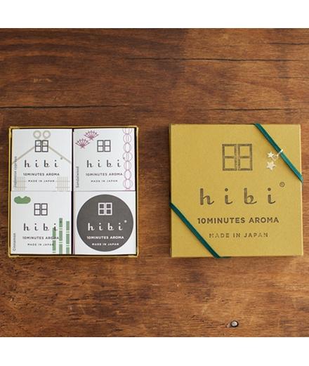 Coffret Cadeau 3 Boites Boites D'encens Jaune - Hibi
