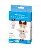 Pokémon™ X Nanoblock™ - Flambino
