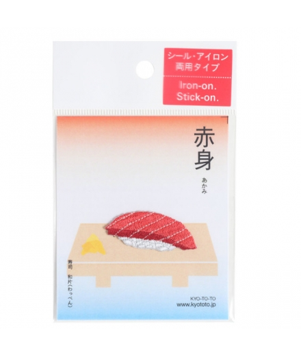 Patch Thermocollant Sushi Thon - KYOTOTO