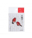 Set 2 Patchs Thermocollant Oiseau Roselin - KYOTOTO