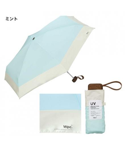 Parapluie Compact Anti-UV 99% - WPC