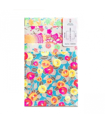 Set de 10 Papiers à Origami Fluo N°1 15x15cm - SHOGADO