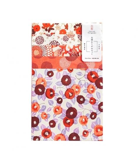 Set de 10 Papiers à Origami Rouge 15x15cm - SHOGADO