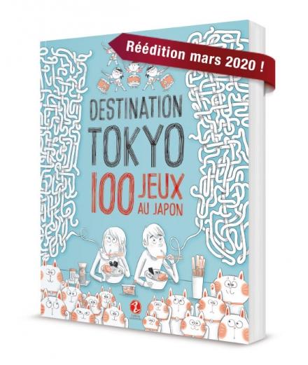 Destination Tokyo - ISSEKINICHO