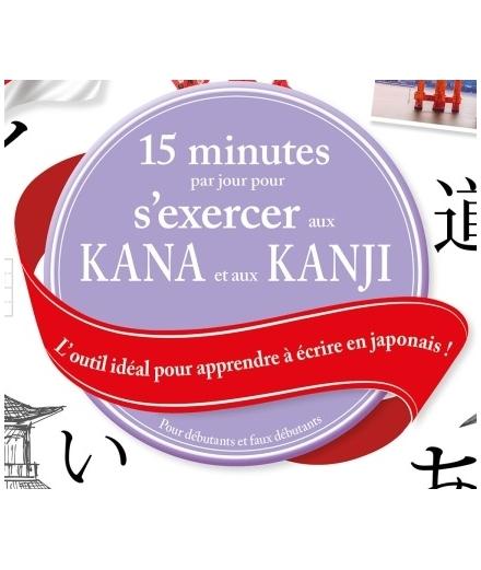 15 Minutes Par Jour Pour S'éxercer Aux KANA Et Aux KANJIS - LAROUSSE