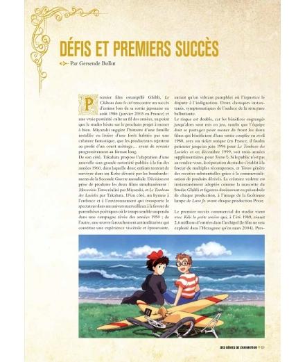 Ghibli Les Artisans Du Rêve - ANIMELAND