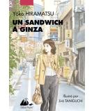 Un Sandwich À Ginza - HIRAMATSU Yôko