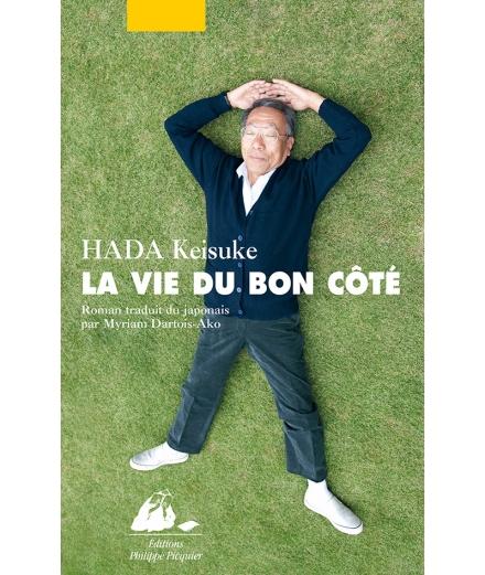La Vie Du Bon Côté - HADA Keisuke