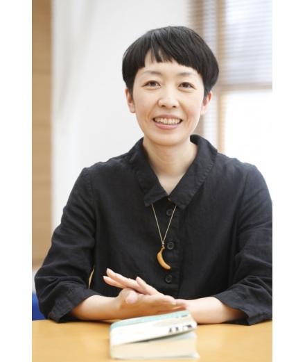 La République Du Bonheur - OGAWA Ito