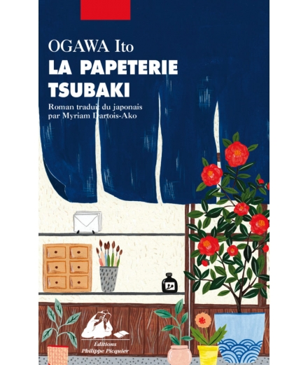 La Papeterie Tsubaki - OGAWA Ito