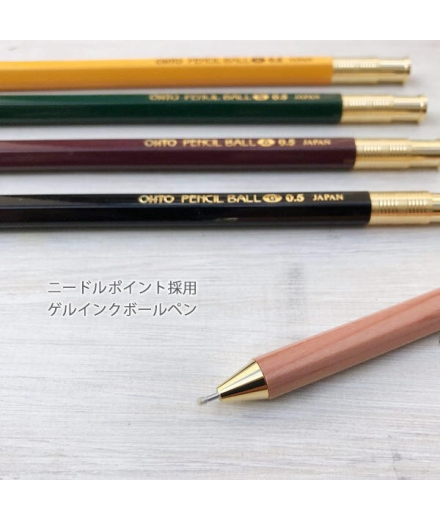 Recharge Pour Stylo Pencil Ball G 0.5 - OHTO