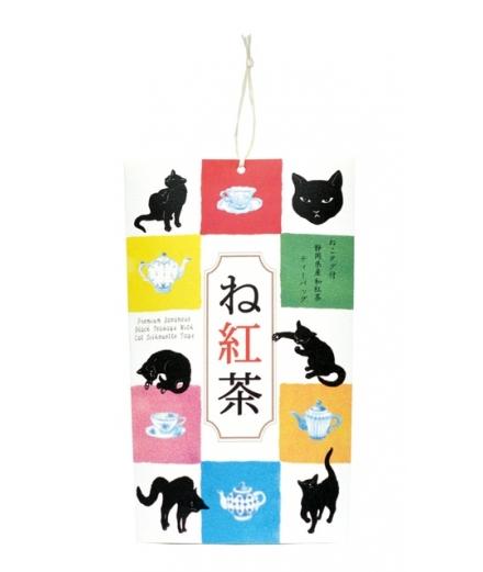 Thé Noir Japonais Chat Noir, 6x3g - YAMASU SUGIMOTO