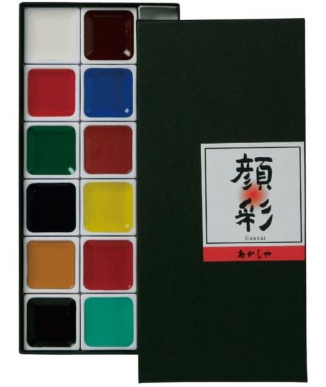 Set 12 Aquarelles Gansai Akashiya - KURETAKE