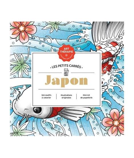 Les Petits Carrés Art Thérapie Japon - HACHETTE