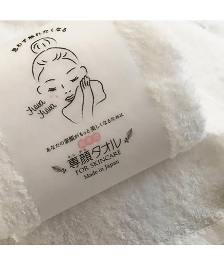Serviette Japonaise Pour Le Visage Ultra Absorbante - OBORO TOWEL