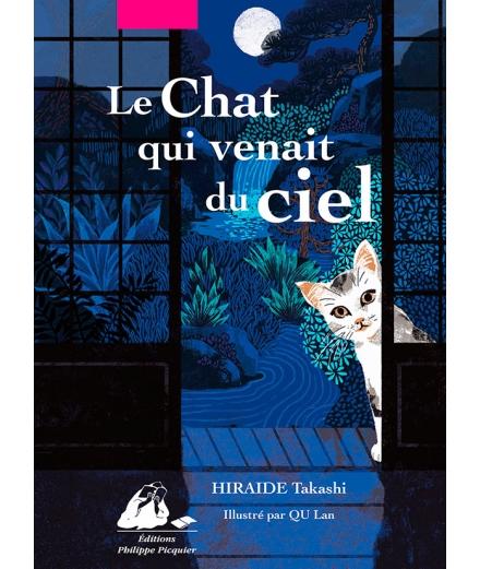 Le Chat Qui Venait Du Ciel - HIRAIDE Takashi