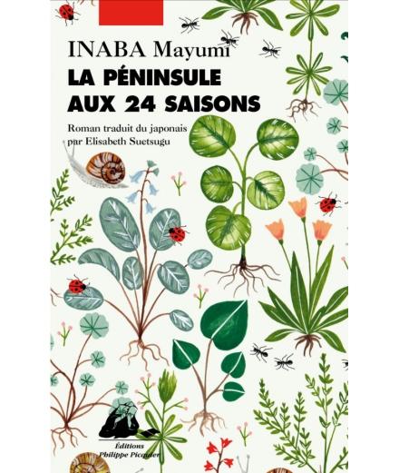 La Péninsule Aux 24 Saisons - INABA Mayumi