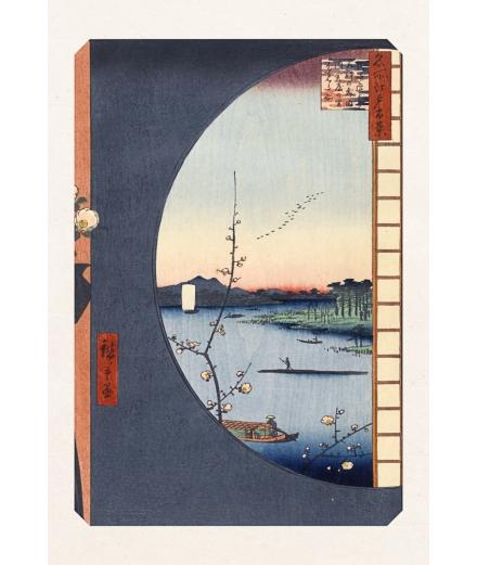 Carte Postale Temple Suijin 10x15cm - Editions Jourdenuit