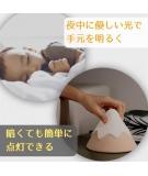 Lampe Veilleuse LED Tactile Mont Fuji - MUID