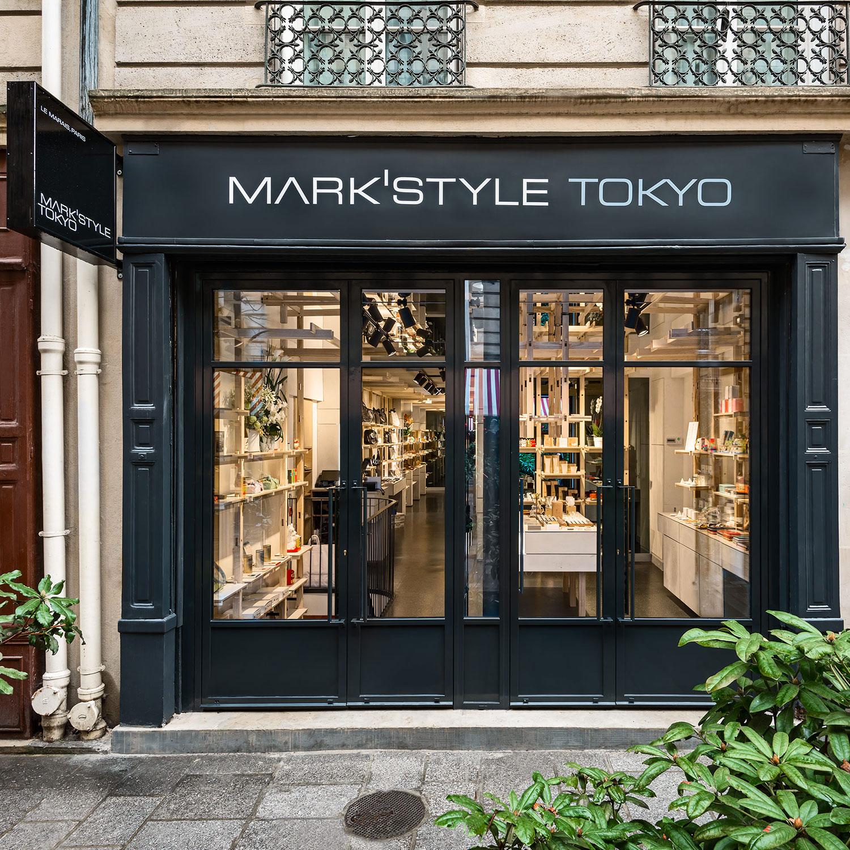 front-boutique.jpg